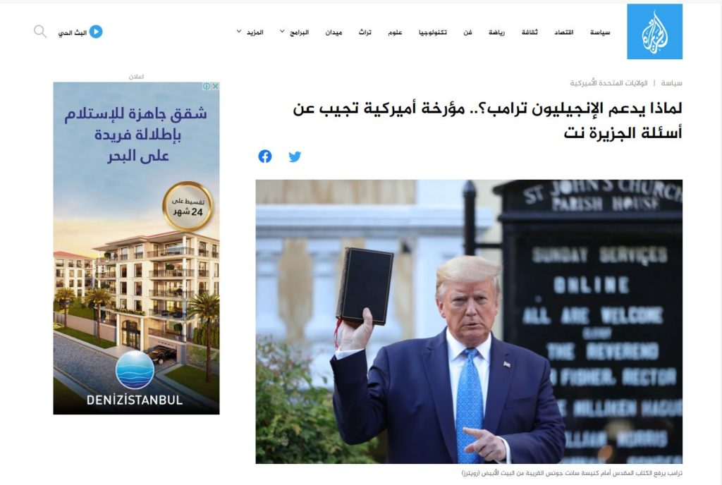 image of screencapture from aljazeera.net September 25, 2020 with trump holding Bible